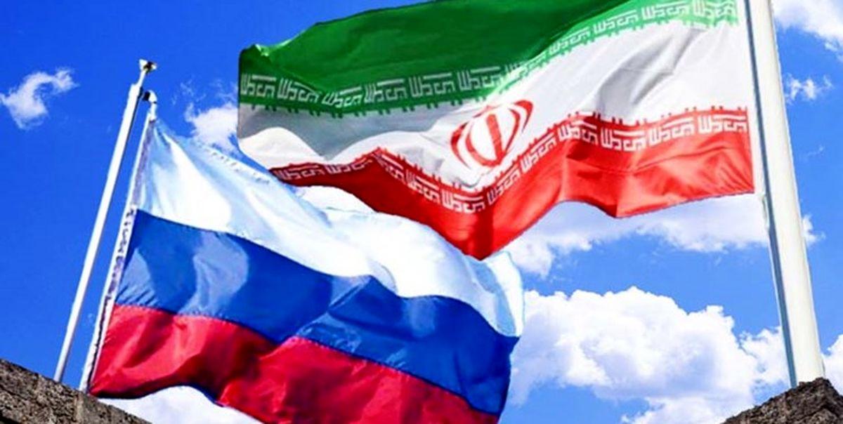 روسیه باز هم کنار ایران ایستاد
