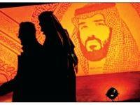 خانهنشینی ولیعهد سعودی زیر سایه کرونا