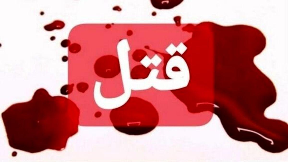 دزدی بیشرمانه پس از قتل!  + عکس