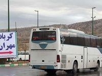 نرخ اتوبوس اربعین ۱۵۲هزار تومان