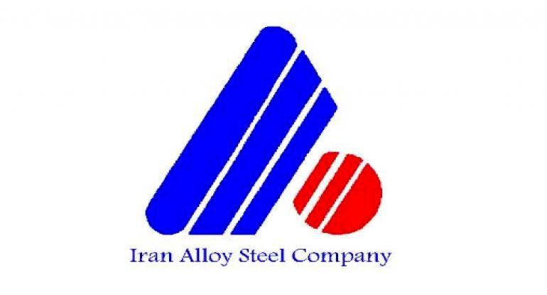توسعه فولاد آلیاژی ایرانیان