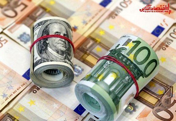 نرخ دولتی ۴۷ ارز ثابت ماند