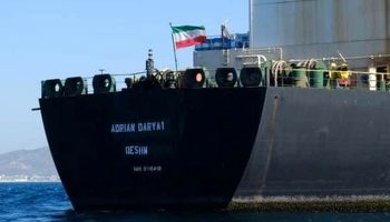 آمریکا: گزینه توقیف نفتکش ایرانی روی میز است!