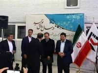 افتتاح ۴۵۰طرح اشتغالزایی در خراسان رضوی با مشارکت بانک قرض الحسنه مهرایران