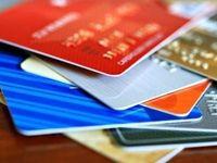 بسترهای مبادلات پولی، امنتر میشود/ اولین گام برای ارتقاء سطح امنیتی کارتهای بانکی برداشته شد