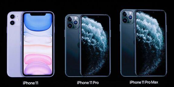 آخرین قیمت انواع گوشیهای اپل در بازار