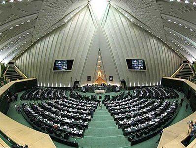 شرایط مجلس برای اصلاح کردن ساختار صندوق ذخیره فرهنگیان