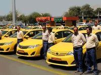 رانندگان تاکسی کارت اعتباری معیشتی می گیرند