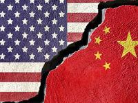 تهدید ترامپ برای زهرچشم گرفتن از چین
