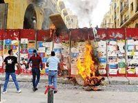 سناریوهای پیش روی لبنان پس از استعفای دولت