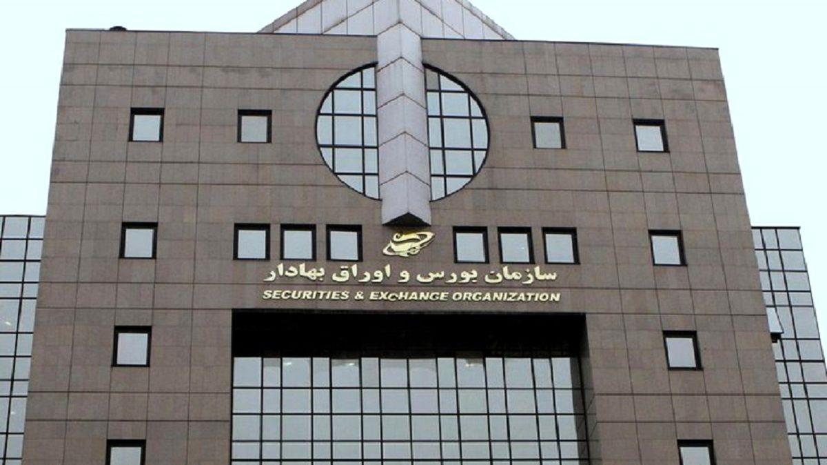 مجوز افزایش سرمایه بیش از ۲۰۰۰درصدی بانک دی صادر شد!