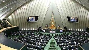 اعلام وصول سوال از وزیر نیرو در مجلس