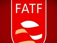 تکذیب تصویب FATF در کمیسیون مشترک مجمع تشخیص مصلحت