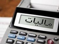 گره مالیات بر ارزش افزوده چه زمانی باز خواهد شد؟