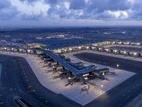 تصاویری از فرودگاه جدید استانبول