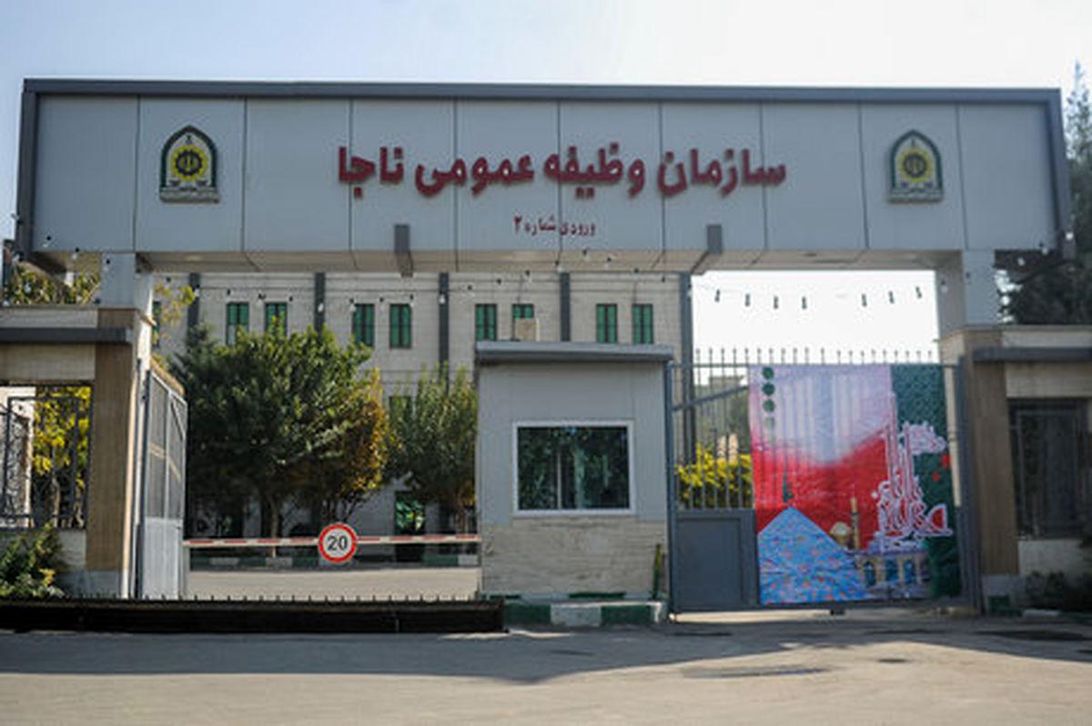 فراخوان کلیه مشمولان اعزامی پایه خدمتی خرداد99