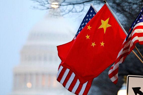 چین: باید برای درگیری نظامی با آمریکا آماده باشیم