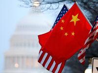 چین بعد از ۴۰سال به سلطه آمریکا در ثبت اختراع پایان داد