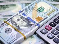 تنها حدود نیمی از ارز صادراتی به اقتصاد باز میگردد