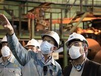 در حمایت از شرکت فولاد مبارکه باید نگاه ملی داشته باشیم
