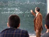 دلایل ناکارآمدی «دورههای بازآموزی معلمان» چیست؟