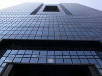 از مجمع عمومی بانک مرکزی چه خبر؟