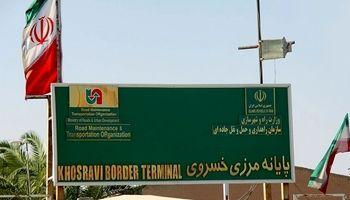 بازگشایی و تردد زائران اربعین حسینی از مرز خسروی +فیلم