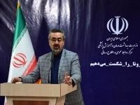 شناسایی ۱۷۵۷بیمار جدید کووید۱۹ در ایران
