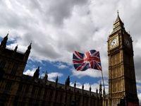 تعطیلی پارلمان انگلیس غیرقانونی اعلام شد