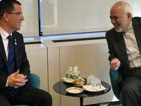 رایزنی ظریف با وزیر امور خارجه ونزوئلا درباره آخرین تحولات