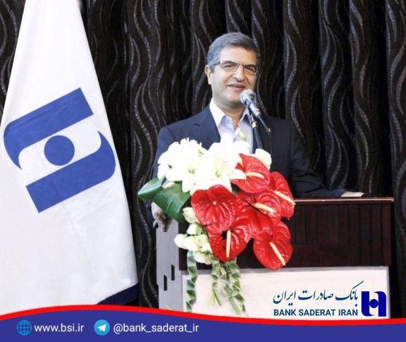 مبارزه با پولشویی و تامین مالی تروریسم در بانک صادرات ایران با جدیت دنبال میشود