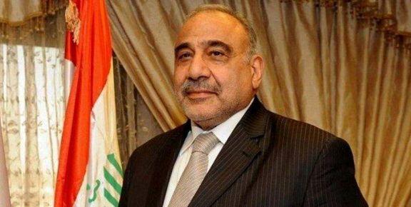 نخستوزیر عراق: مطالبات مشروع مردم را پیگیری و برآورده میکنیم