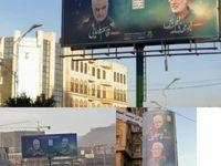 نصب تصاویر شهیدان سردار سلیمانی و المهندس در صنعاء