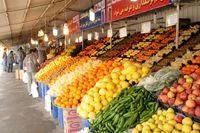 چگونه «محصولات ارگانیک» را بشناسیم