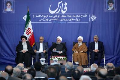 روحانی: با سرمایه اعتماد مردم میتوانیم از مشکلات عبور کنیم