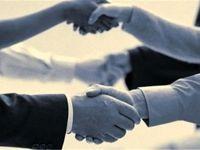 تعاونیهای جدید در آذر چند شغل ایجاد کردند؟