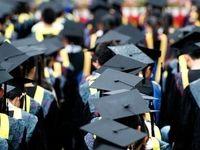 ارزآوری با فارغالتحصیلان دانشگاهی