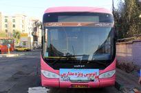 راهاندازی ۲۲ خط اتوبوس مدرسه برای اولین بار