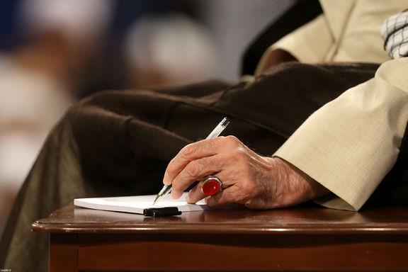 """عفو و تخفیف مجازات ۸۷۱محکوم تعزیراتی با موافقت """"رهبر انقلاب"""""""
