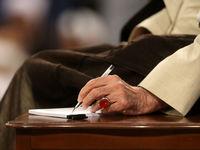 عفو و تخفیف مجازات ۸۷۱محکوم تعزیراتی با موافقت