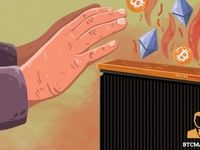 ساخت دستگاه جدید استخراج ارز دیجیتالی برای گرمایش خانه