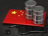 مصرف نفت خام چین در ماه ژوئن رکورد زد