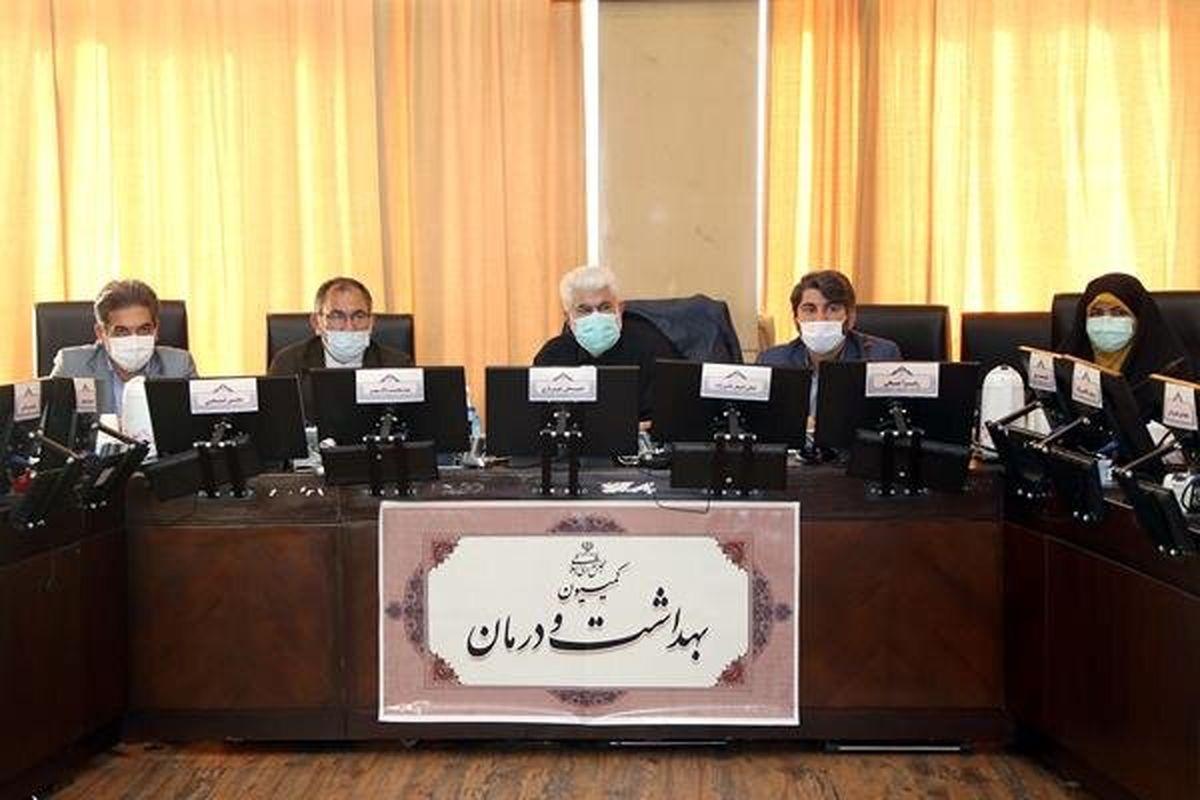 کمیسیون با کلیات لایحه اصلاح قانون تجارت الکترونیکی مخالفت کرد
