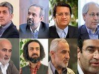 ۳۰ اقتصاددان برتر ایرانی بر اساس نفوذ رسانهای/ علی طیبنیا و احمد توکلی در صدر/ ۱۸اقتصاددان از مسئولان فعلی یا سابق در لیست ۳۰نفره