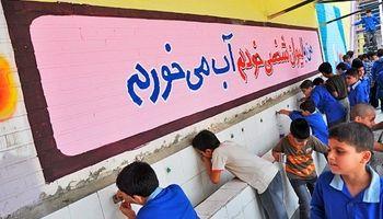 تاکید آموزش و پرورش به وزارت نیرو جهت اجرای قانون/ وزارت نیرو از مدارس پول زور میگیرد!