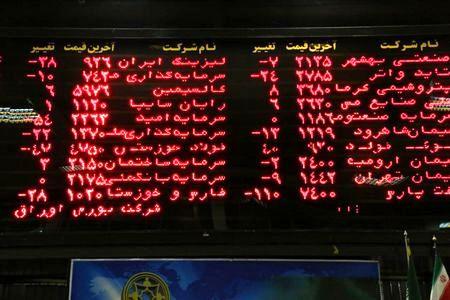 پتروشیمیها پیشتاز در رشد قیمت سهام/ شاخص بورس تهران هزار و 397 واحد دیگر رشد کرد