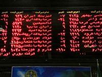 رشد یک هزار و 206 واحدی شاخص بورس تهران در آخرین روز هفته/ نمادهای شیمیایی صدر نشین ارزش معاملات شدند
