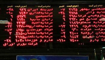افزایش اقبال به نمادهای بانکی/ شاخص بورس تهران به کانال 233 هزار واحدی رسید