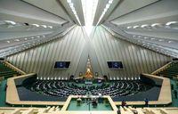 مجلس به دولت اجازه واگذاری بنگاههای دولتی در سال۹۸ را داد