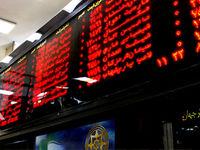 تعدادی از سهامداران عمده ایجاد هیجان کاذب کردهاند